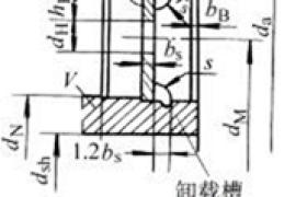 焊接齿轮结构及尺寸