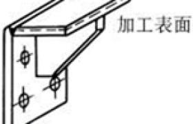 避免焊缝在加工面上